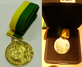 premio-cbc