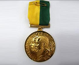premio-merito